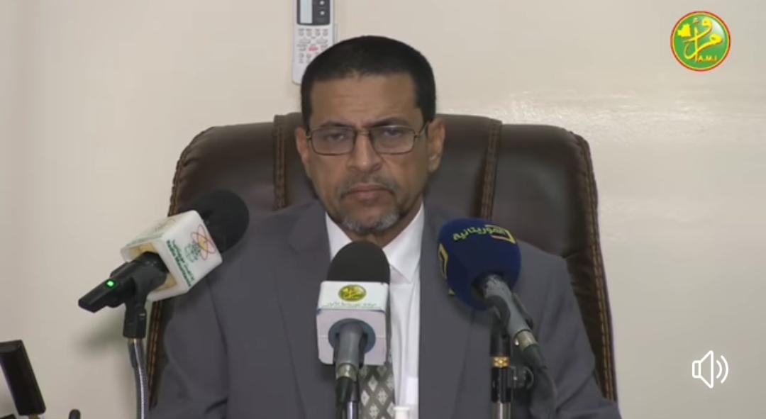 وزير الصحة الموريتاني