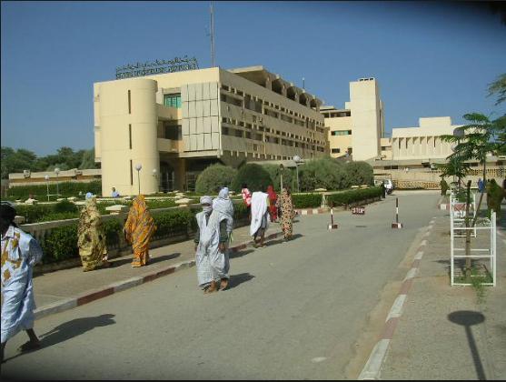 مركز الاستطباب الوطني -نواكشوط