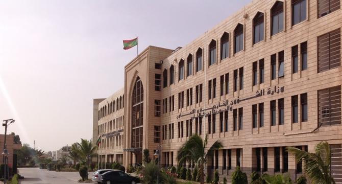 وزارة الشؤون الخارجية والتعاون والموريتانيين في الخارج
